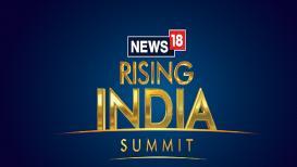 Rising India 2019 : देशाला आकार देणारे वेगवेगळ्या विचारांचे नेते येणार एकाच व्यासपीठावर