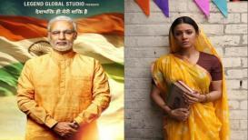 PM MODI BIOPIC- या अभिनेत्री साकारणार आई आणि पत्नीची भूमिका