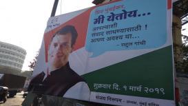 'प्रिय मुंबईकर, मी येतोय...'; PM मोदींनंतर आता राहुल गांधींचा महाराष्ट्राकडे मोर्चा