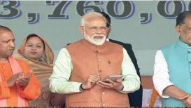PM KISAN योजनेचा 'या' राज्यांमध्ये एकाही शेतकऱ्याला फायदा नाही