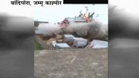 VIDEO: लपलेल्या दहशतवाद्यांना लष्करानं घरासहीत उडवलं