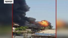 VIDEO: पालघरमधील सत्यम बुक कंपनीला भीषण आग
