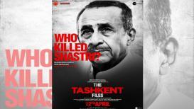 Who Killed Shastri Trailer- कौन कहता है मरे हुए पीएम से किसी का फायदा नहीं होता?