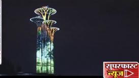 VIDEO: बीजिंग ऑलिम्पिक पार्कमध्ये नयनरम्य विद्युत रोषणाई