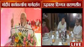 प्रियंका-राहुल गांधींचं नाव न घेता पंतप्रधान मोदींचा हल्लाबोल, पाहा VIDEO