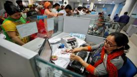 सरकारी बँकांना 30 हजार कोटी मिळावेत म्हणून मोदी सरकारचा 'हा' प्लॅन