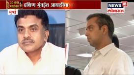 SPECIAL REPORT: 'या' कारणामुळे राहुल गांधी मुंबईत रोड शोसाठी आले नाहीत?