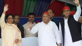 SPECIAL REPORT : तब्बल 24 वर्ष लागली उत्तर प्रदेशच्या 'या' दोन नेत्यांना एकत्र यायला!