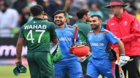 World Cup : भारताला हरवण्याचे स्वप्न पाहणाऱ्या पाकिस्तानला मोठा धक्का, लाजीरवाणा पराभव