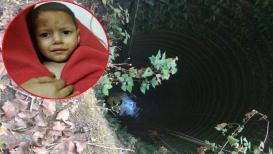 तब्बल 50 फूट खोल विहिरीत पडूनही तीन वर्षांचे बाळ सुखरूप