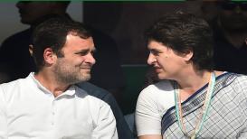 काँग्रेस 100च्या आत; राहुल गांधींना पुन्हा अपयश?
