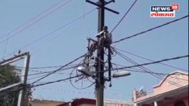 VIDEO: विजेच्या खांबावर चढून तरुणाचं पोलिसांविरोधात आंदोलन