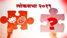 Exit Poll 2019 : राजस्थानमध्ये कर्नाटक पॅटर्न; काँग्रेसला दाखवला 'हात'