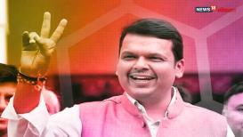 महाराष्ट्रात मोदी लाटेसहीत मुख्यमंत्री फडणवीस यांचाही चालला करिश्मा