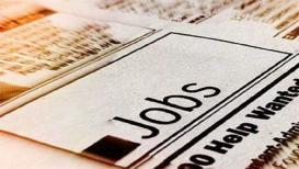 ग्रॅज्युएट्स आणि इंजिनियर्सना SAIL मध्ये नोकरीची संधी, 'असा' करा अर्ज