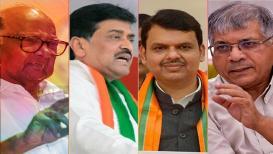 'टीव्ही 9' चा EXIT POLL : महाराष्ट्रात कुणाला किती जागा? भाजपने गड राखले, काँग्रेसची मुसंडी