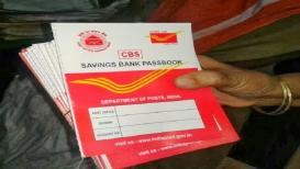 पोस्ट ऑफिसच्या 'या' योजनेत पैसे गुंतवा आणि दर महिन्याला घ्या फायदा