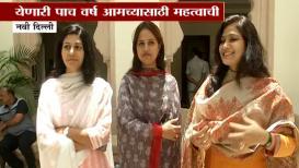 VIDEO : लोकसभेत महाराष्ट्राची महिला शक्ती, काय म्हणाल्या नवनिर्वाचित खासदार?