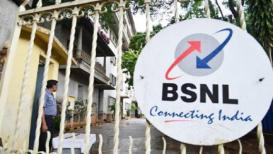 BSNL तोट्यात, दीड लाख कर्मचाऱ्यांचे पगार द्यायला पैसेच नाहीत