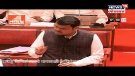 शिवसेना आमदार-मुख्यमंत्री फडणवीस आमनेसामने, पाहा VIDEO