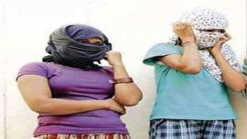 पुण्यात 'बब्बी दा ढाबा'मध्ये सेक्स रॅकेटचा भंडाफोड, 2 तरुणींची सुटका