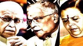 Monsoon Session : आता हे दिग्गज नेते दिसणार नाहीत लोकसभेत
