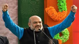 महाराष्ट्र विधानसभा निवडणूक: अमित शहांच्या बैठकीत मोठा निर्णय