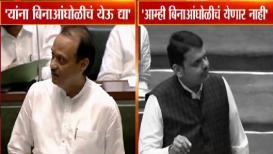 VIDEO: पाणी बिलाच्या थकबाकीवर मुख्यमंत्री म्हणाले...