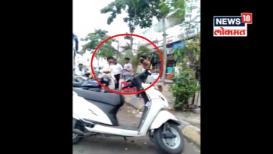 किरकोळ कारणातून दोन व्यावसायिकांमध्ये जुंपली, हाणामारीचा VIDEO व्हायरल