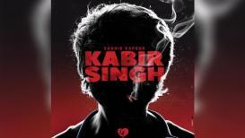 Kabir Singh Review : सिनेमा पाहायला जाण्याआधी जाणून घ्या कसा आहे 'कबीर सिंग'