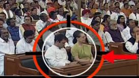 राष्ट्रपतींच्या भाषणादरम्यान राहुल गांधी मोबाईलमध्ये व्यस्त, VIDEO व्हायरल