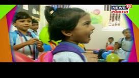 VIDEO: शाळेला चाललो आम्ही...बच्चेकंपनीचा शाळेचा पहिला दिवस