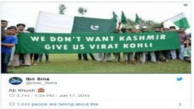 Fact Check : पाकिस्तानला काश्मीर नको तर आता हवाय विराट?