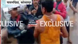 VIDEO: पावनखिंडीत तळीरामांना शिवभक्तांनी दिला चोप