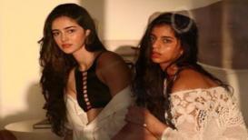 अनन्या पांडे आणि सुहाना खानचा नवीन डान्स VIDEO VIRAL
