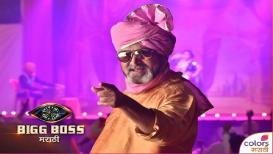 Bigg Boss Marathi 2 : घरात होणार 'या' नव्या अभिनेत्याची एंट्री