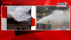 VIDEO: पुण्यात जलवाहिनी फुटली; लाखो लिटर पाणी वाया