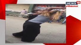 दोन तरुणींमध्ये फ्री स्टाईलनं तुफान हाणामारी, VIDEO व्हायरल