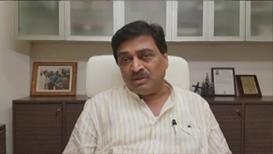 VIDEO : कर्नाटकात भाजपच्या सत्तेच्या खेळीवर अशोक चव्हाण म्हणतात...