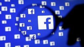 फेसबुकमुळे तब्बल 45 वर्षांनी झाली दोन बहिणींची भेट