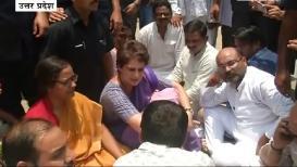 VIDEO: पहिलंच धरणं आंदोलन करणाऱ्या प्रियांका गांधींना पोलिसांनी घेतलं ताब्यात