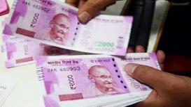 कमी गुंतवणुकीत जास्त फायदा, रोज कमवा 4 हजार रुपये