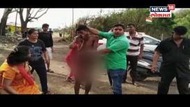 SPECIAL REPORT : बालिकेवर लैंगिक अत्याचार, नराधमाची नग्न धिंड