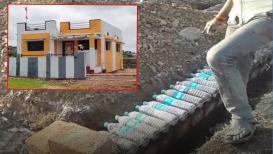 अमरावतीत ध्येय वेड्याने बांधलं चक्क प्लास्टिकच्या वेस्टेज बाटल्यांचं घर