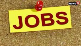 खूशखबर : MIDC मध्ये नोकरीच्या संधी, या तारखेपर्यंत भरा अर्ज