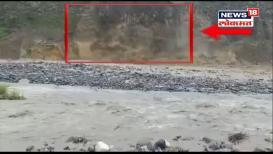 VIDEO: मुसळधार पावसामुळे कुल्लूजवळ दरड कोसळली