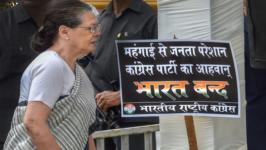 बेधडक : 'भारत बंद' ने काय साधलं ?